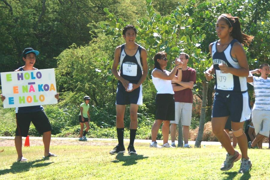 KS+Maui+cross+country+places+at+Baldwin+Invitational