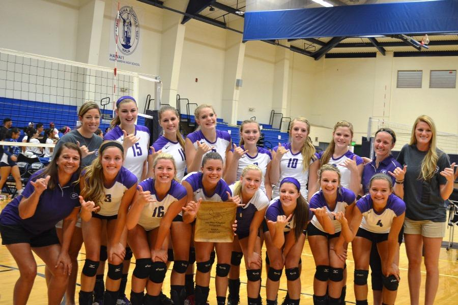 The Granbury Lady Pirates placed first at the preseason Maui Volleyball Invitational Tournament at Kaʻulaheanuiokamoku on Saturday, August 17, 2013.