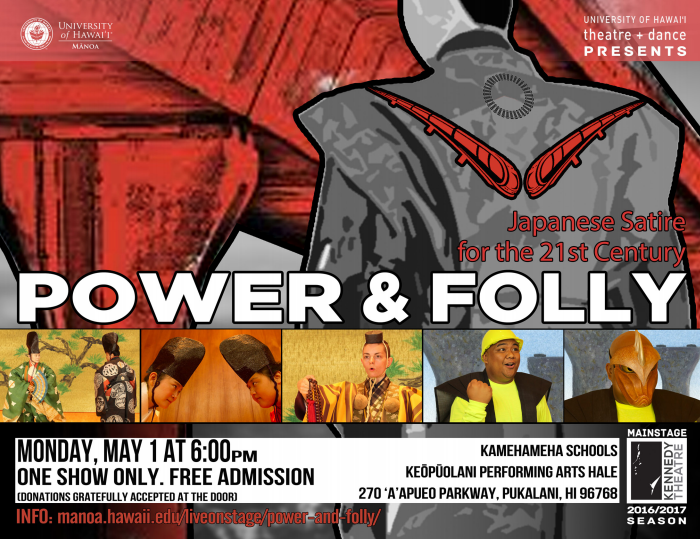 Power & Folly Maui poster
