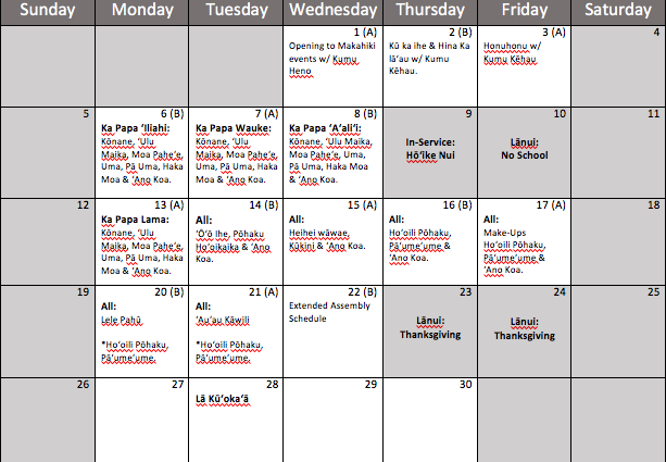 Calendar of the Nowemapa daily events. All events are not set and are subject to change.