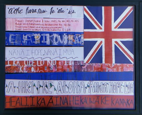 One of Kumu Kēhau's decorated windows, which won her class the Pilina award.